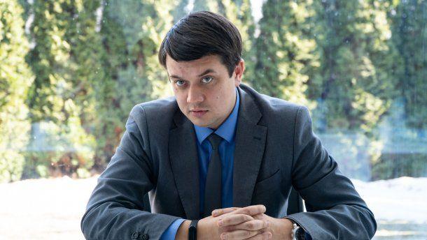 Дмитрий Разумков считает, что в Верховной Раде нужно сократить количество комитетов