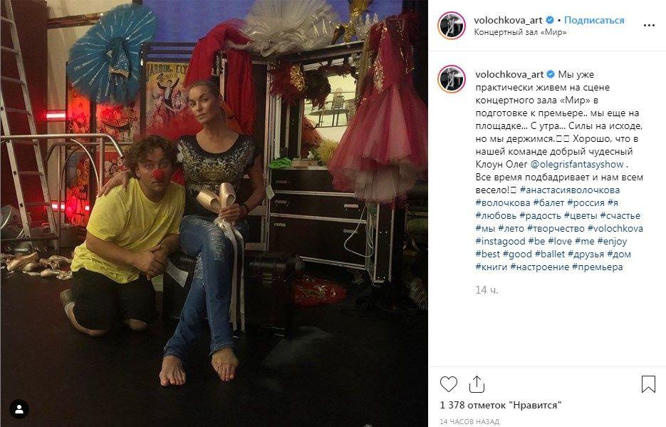 «Силы на исходе»: сильно похудевшая Анастасия Волочкова пожаловалась на усталость