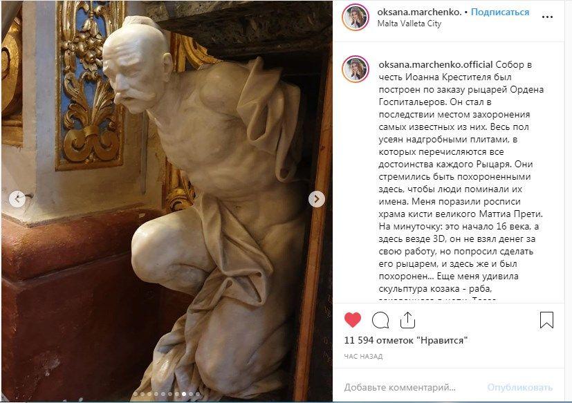 «Росписи, краски и тут украинский козак!» Оксана Марченко показала украинских рабов на Мальте