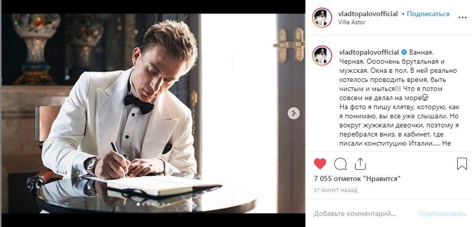 «Я отложил это «пустяковое» дело на самый последний момент»: Топалов рассказал, как писал клятву, озвученную у алтаря Регине Тодоренко