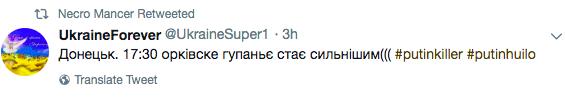 Донецк содрогается от взрывов: «ДНР» плотно накрыли артиллерией бойцов ВСУ и гражданских, есть жертвы