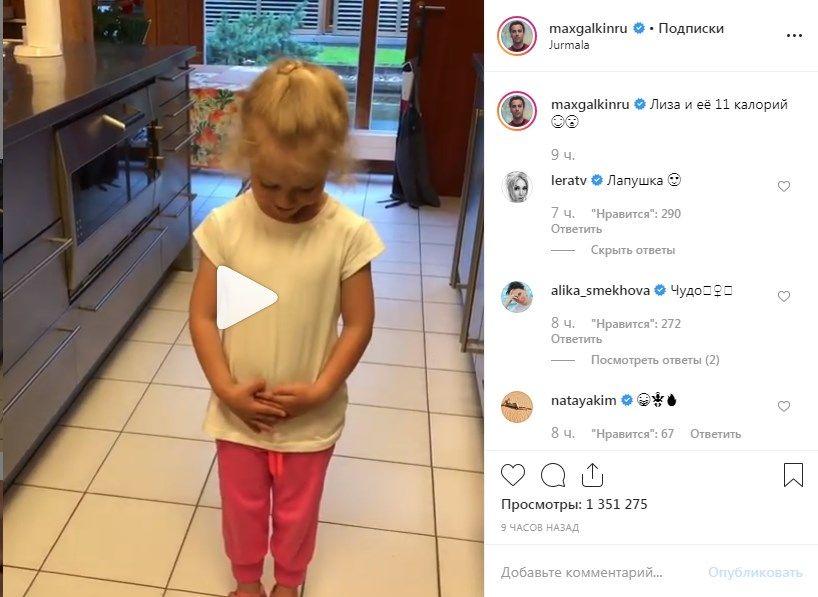 «Лиза и её 11 калорий»: дочь Пугачевой и Галкина дала совет российским звездам в вопросе похудения