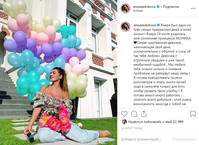 «Девочка с огромным сердцем и уже такой необычной судьбой»: Анна Седокава умилила сеть трогательным постом в честь дня рождения дочери Моники