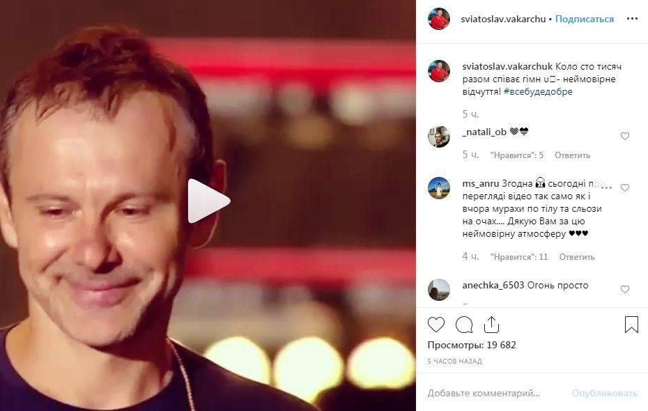 «Слушаю и слезы наворачиваются!» В сети восхитились исполнением гимна Украины на концерте «Океан Ельзи»