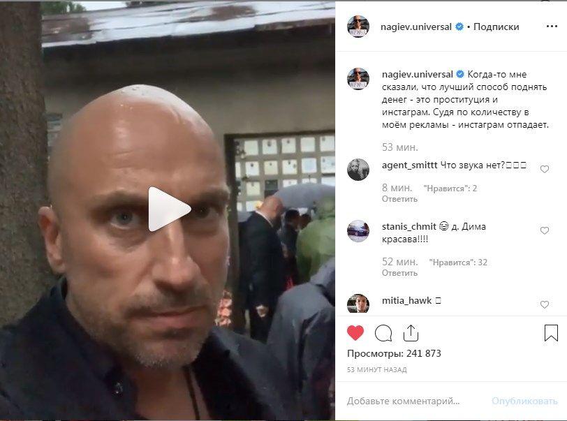 «Остается идти по наклонной»: Дмитрий Нагиев рассказал о своих планах податься в проституцию