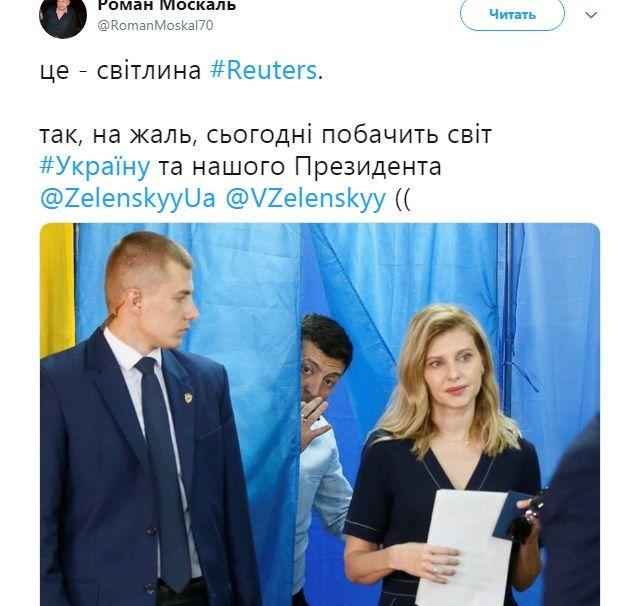 «Ленка, за кого мне голосовать?» Reuters опубликовало «позорное» фото Владимира Зеленского на избирательном участке