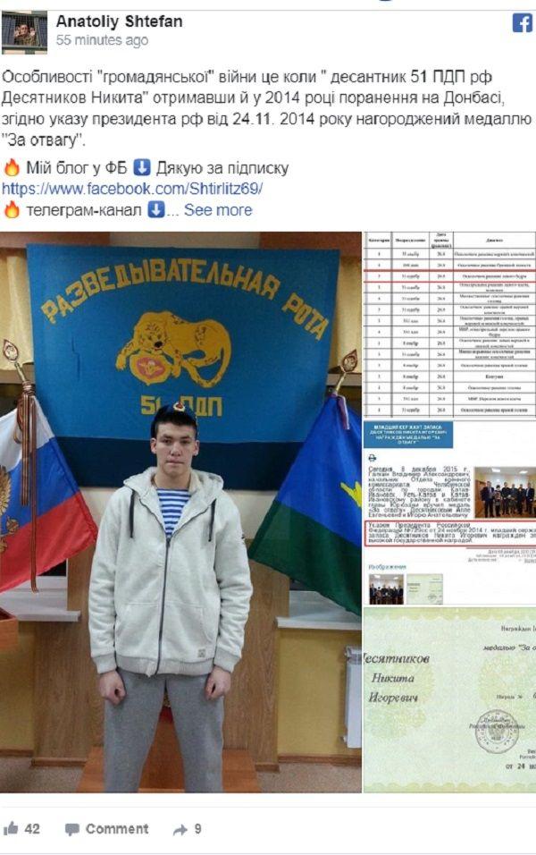 «Особенности «гражданской войны»: появились новые доказательства российского вторжения на Донбасс