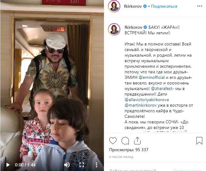 «Хвастается, как хорошо ему живется, а люди отдают последние деньги, чтоб пойти на его концерт»: Киркорова жестко разнесли в сети за видео в личном самолете