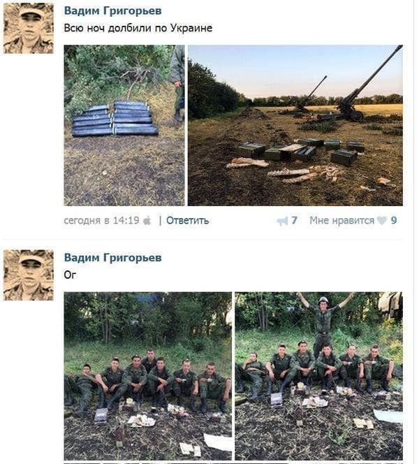 «Всю ночь по Украине долбили»: военный РФ «слил» Путина «с потрохами»