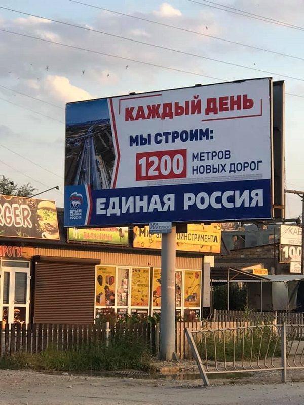 «День за днем все хуже»: фанат главы РФ показал, до какой разрухи оккупанты довели Крым