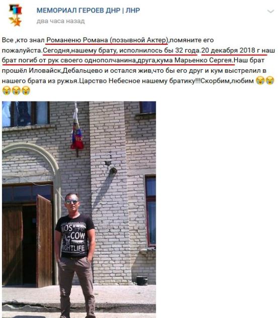 Актер стал «грузом 200»: боевики «ДНР» убили сторонника «русского мира» - подробности