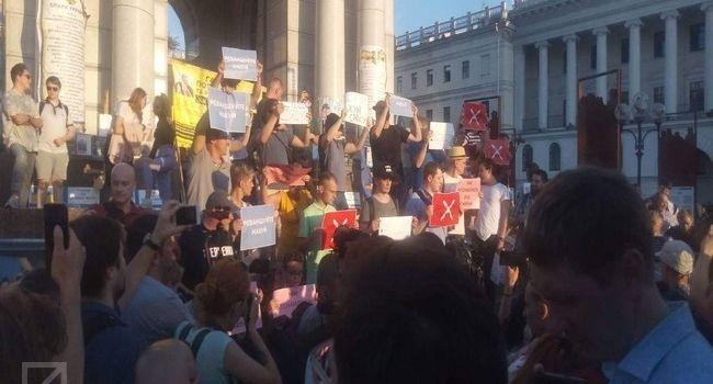 Нусс: вчера была своеобразная демонстрация готовности собрать Майдан