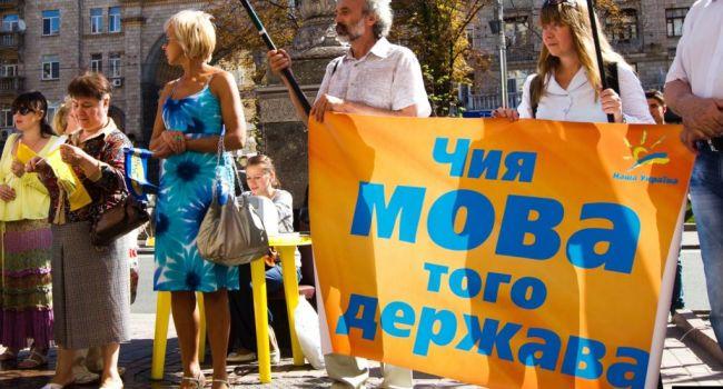 Блогер: украинцам запретят общаться на украинском