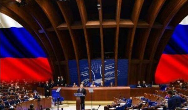 «А за что платить?»: РФ прибегла в новой выходке в ПАСЕ