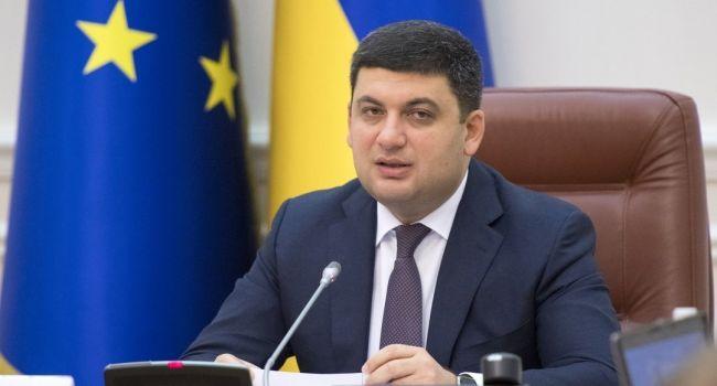 Владимир Гройсман предлагает отправлять в отставку руководителей госкомпаний, подающих в суд иски против государства