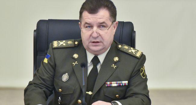 Полторак озвучил имя нового командующего ВСУ
