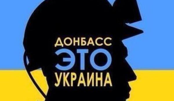 «Здесь из-за таких, как вы, война!»: патриот из Донбасса резко осадил сторонника «русского мира»