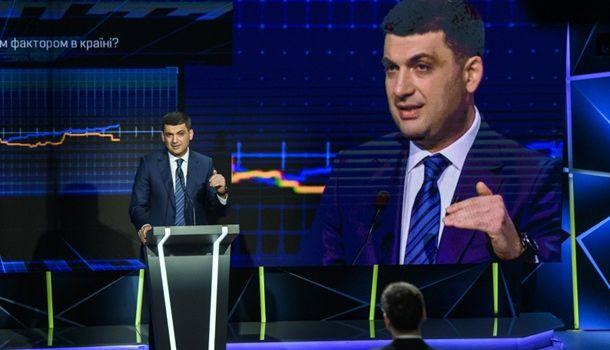 Скандал с Климпуш-Цинцадзе на саммите Украина-ЕС: появилась реакция Гройсмана