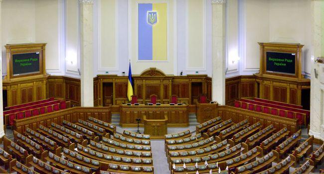 Количество партий, попадающих в парламент, резко уменьшилось