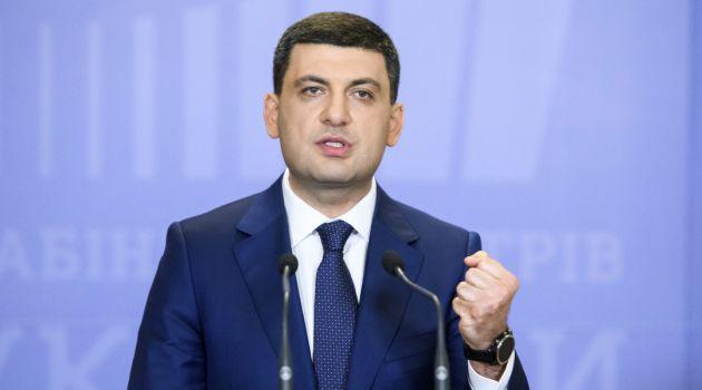 Владимир Гройсман предлагает оптимизировать количество министерств в Украине