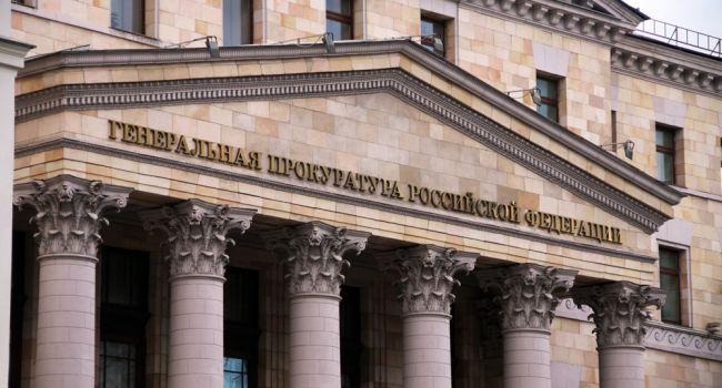 Кремль заболел украинофобией: в Генпрокуратуре РФ признали Всемирную организацию украинцев угрозой России