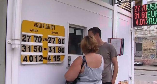 Эксперт назвал курс доллара в Украине на конец года