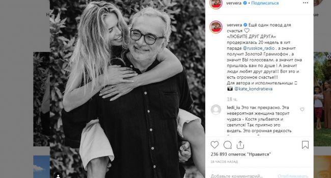 «На чужом несчастье счастья не построишь»: пользователям не понравилось трогательное фото Веры Брежневой