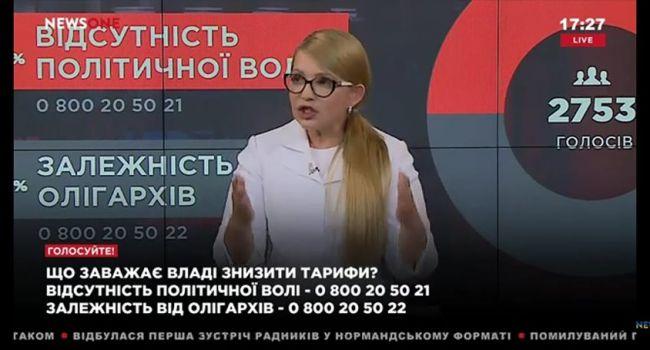 Нусс: Тимошенко не останавливает даже попытки организации телемоста между «NewsOne» и российской пропагандой