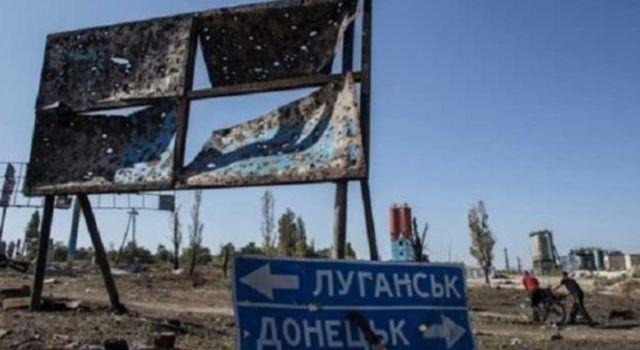 Менендес: Как можно подготовить единый украинский план по Донбассу, если консенсуса нет внутри общества?