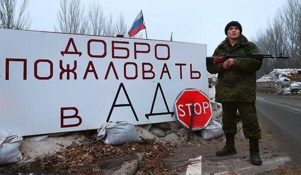 «Славься, отечество, когда такой заработок за день»: недавние симпатики «русского мира» пожаловались на рэкеты террористов