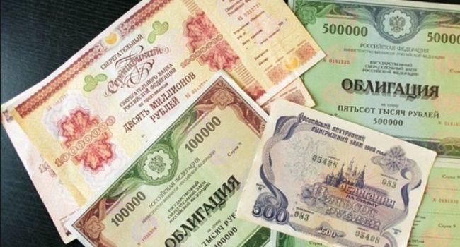 Последствия выхода иностранных инвесторов из российских ОФЗ могут быть очень серьезными - экономист