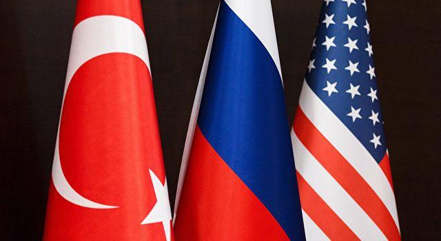 Внутри треугольника Москва-Анкара-Вашингтон начинается новый виток противостояния - эксперт