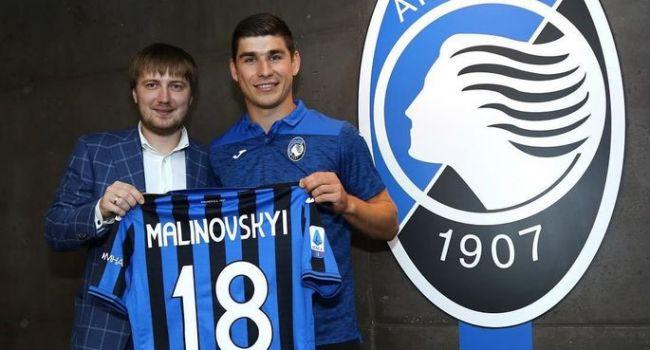 Официально: Руслан Малиновский стал игроком «Аталанты»