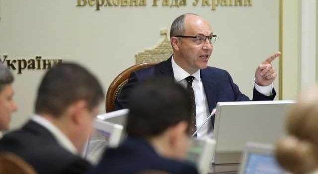 Парубий отказался созывать внеочередное заседание рады, напомнив Зеленскому о нормах действующего законодательства