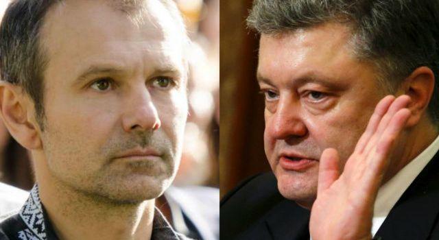 Штаб Порошенко хочет убедить избирателей в том, что партия Вакарчука непроходная - Литвин