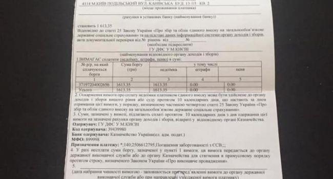 Налоговая прислала Кузьме Скрябину штраф через 4,5 года после его гибели - Мочанов