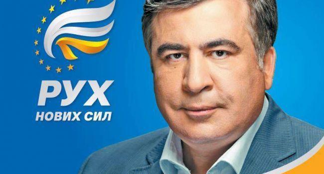 Саакашвили отказался от участия в парламентских выборах в пользу «Слуги народа»