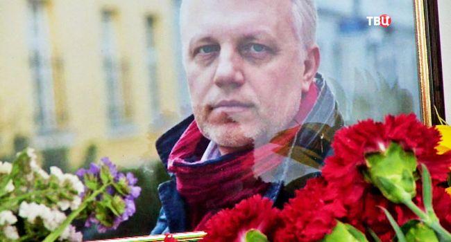Убийство Шеремета: Зеленский срочно созывает силовиков