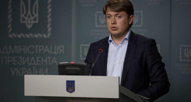 У Зеленского хотят исключить вопрос стоимости газа для населения из переговоров с МВФ - Герус