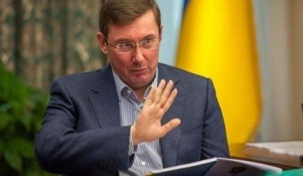 Глава ГПУ Луценко загадочно исчез: что известно
