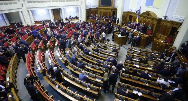 Блогер: после снятия неприкосновенности, фракция Порошенко сядет в полном составе