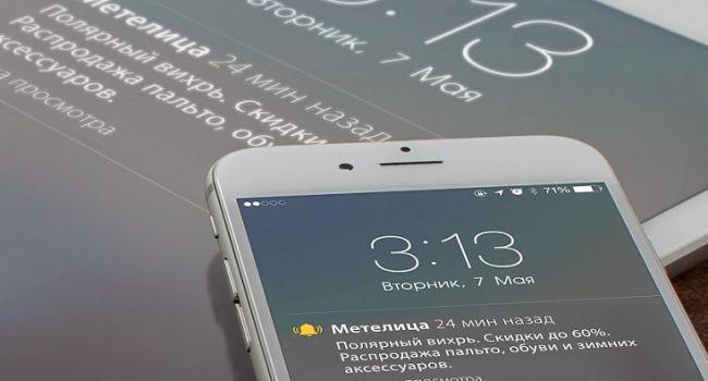 Push уведомления Android: что это и зачем?