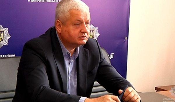 Главный полицейский Днепропетровской области не намерен идти в отставку после скандала