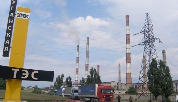 РФзапретила поставки угля в государство Украину - Начем работает ЛуганскаяТС