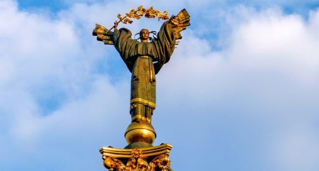Вместо военного парада в Киеве в День Независимости Украины пройдет Шествие достоинства