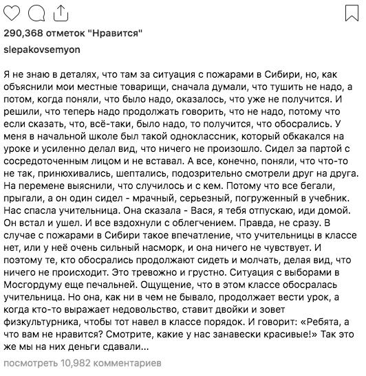 «Обоср*лся, но усиленно делал вид, что ничего не произошло»: резидент Сomedy Club Слепаков «разорвал в хлам» власть России