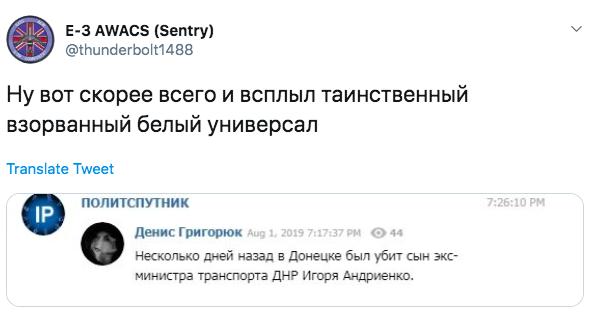Ликвидация продолжается: в Донецке убили сына «министра» псевдореспублики