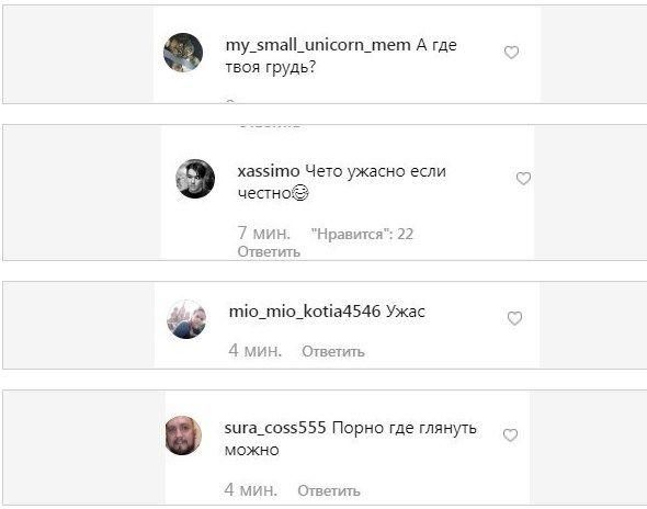 «Ужасно, если честно! Где твоя грудь?» Надя Дорофеева наделала шума в сети обнаженным фото