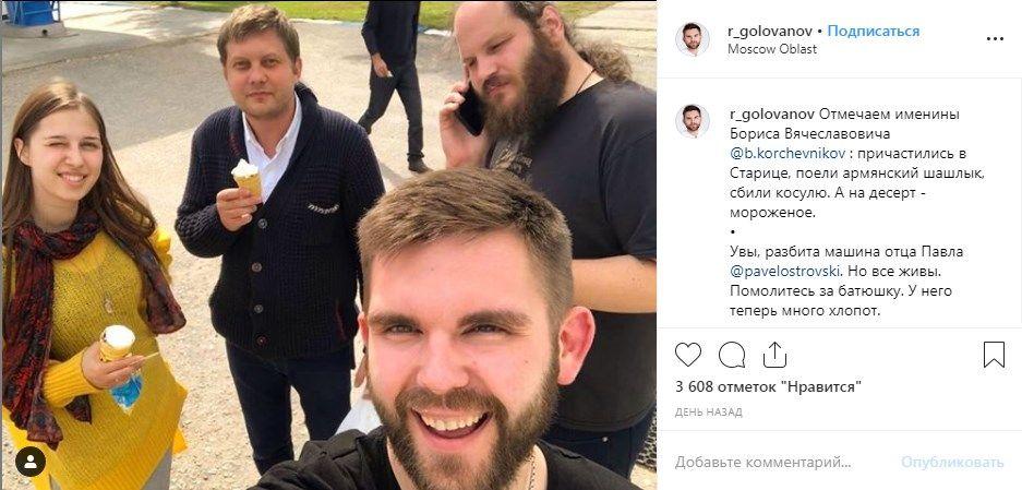 «Поели армянский шашлык, сбили косулю»:  российский пропагандист попал в ДТП