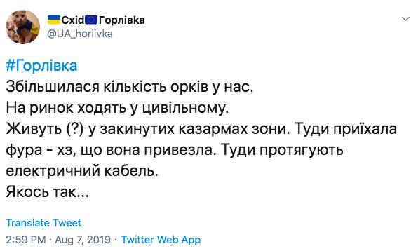 «Дело пахнет керосином»: РФ активно стягивает в Горловку новые силы и вооружение, в городе паника